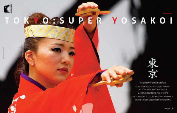 Reportage Super Yosakoi su Emotions Magazine